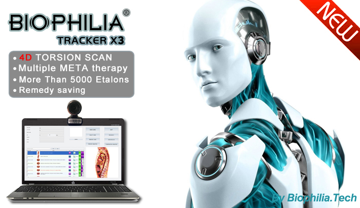 Biophilia tracker